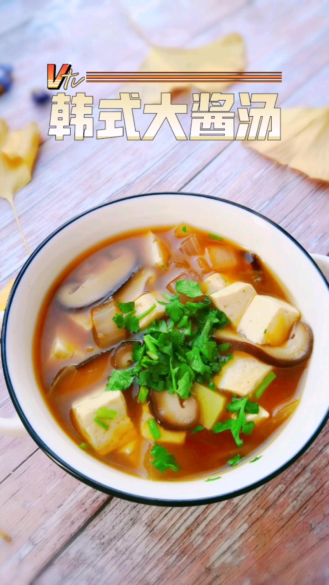 好喝的韩式大酱汤