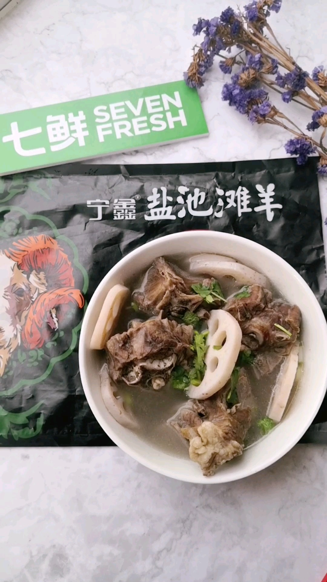 营养滋补汤——羊蝎子莲藕汤