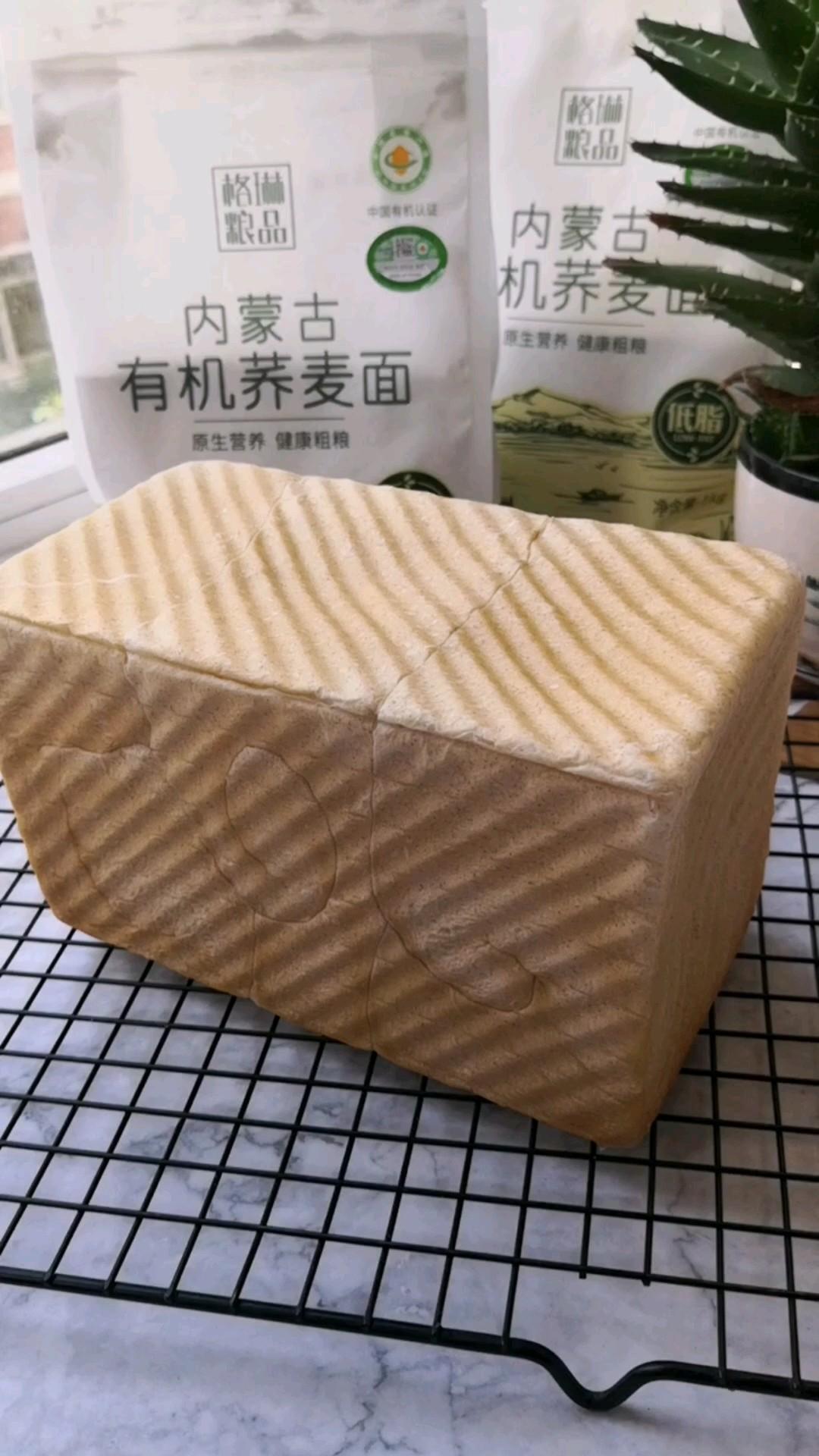 松軟細膩的蕎麥吐司的做法