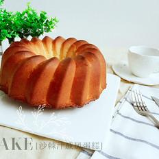 沙棘汁戚风蛋糕