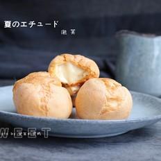 原味泡芙(卡仕达酱版)