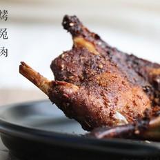 烤兔肉(空气炸锅版)