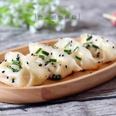 酸菜虾仁锅贴