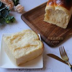 布里欧修面包
