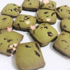 抹茶蔓越莓饼干