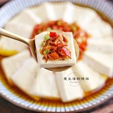 剁椒虾皮蒸豆腐