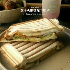 芝士火腿热压三明治