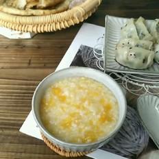 南瓜玉米碴粥