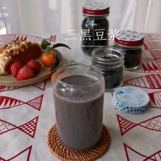 三黑豆浆(黑芝麻黑米黑豆)的做法