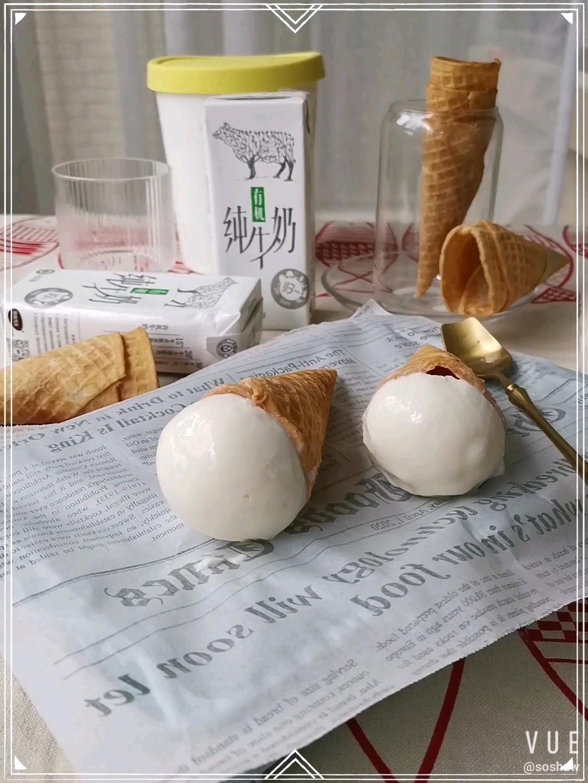 牛奶之花冰淇淋