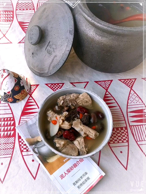 羊肚菌花菇排骨汤
