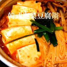 韩式泡菜豆腐