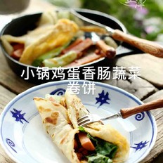鸡蛋香肠蔬菜卷饼