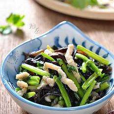芹菜木耳炒肉丝