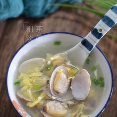 花蛤蛋花汤
