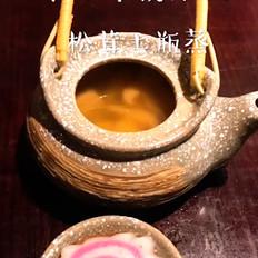 松茸土瓶蒸的做法