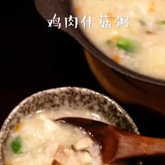 鸡肉什菇粥的做法