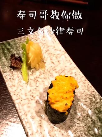 三文鱼沙律寿司的做法