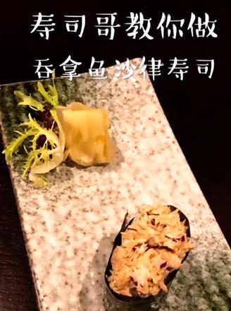 吞拿鱼沙律寿司的做法