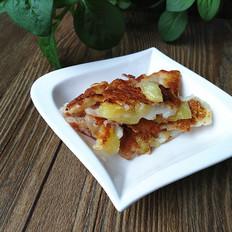 菠萝糯米饼