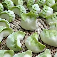 beautiful饺子