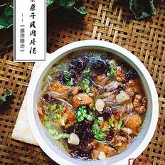 紫菜干贝肉片汤