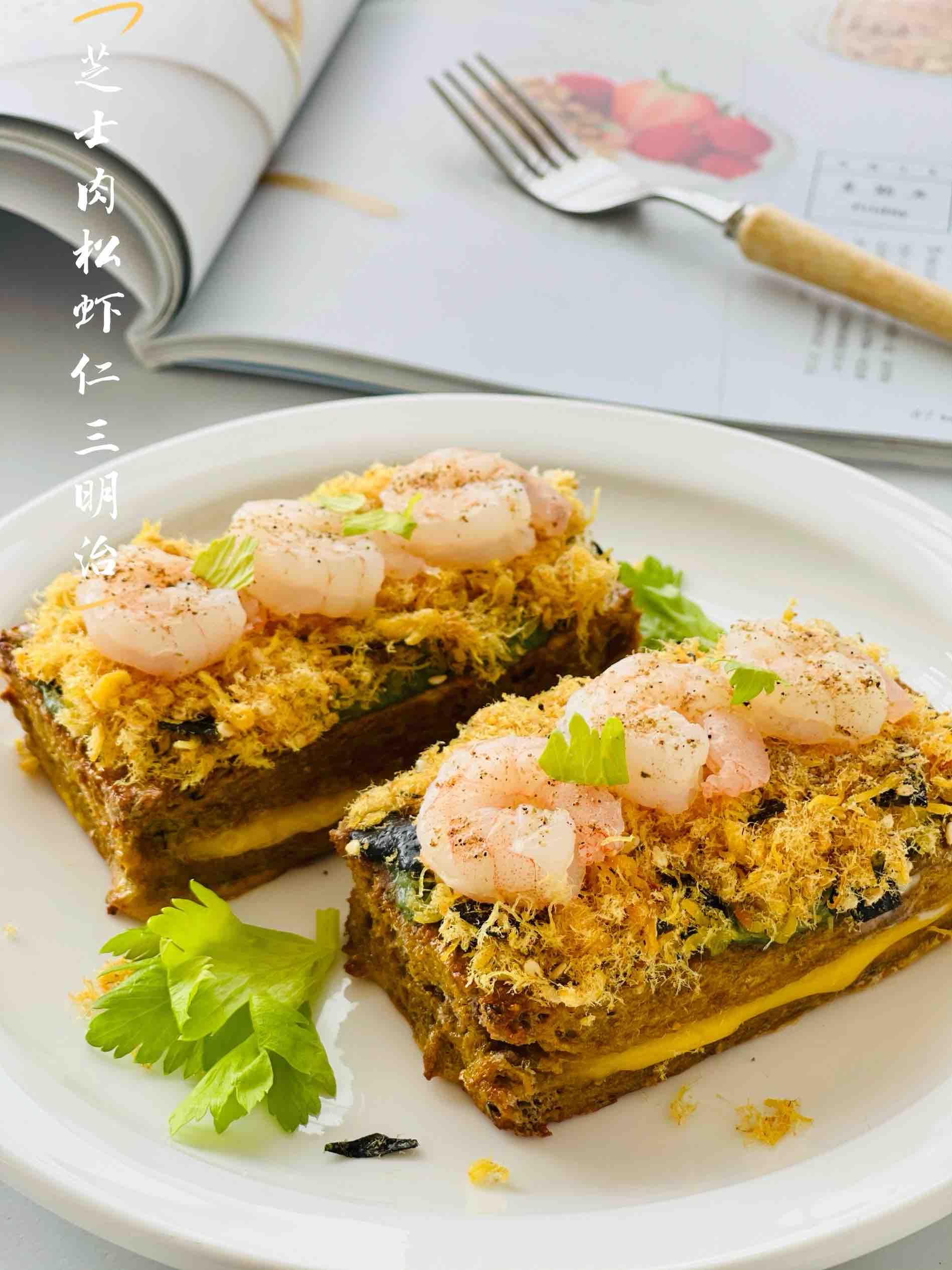 【减脂推荐】会爆浆的芝士肉松虾仁三明治