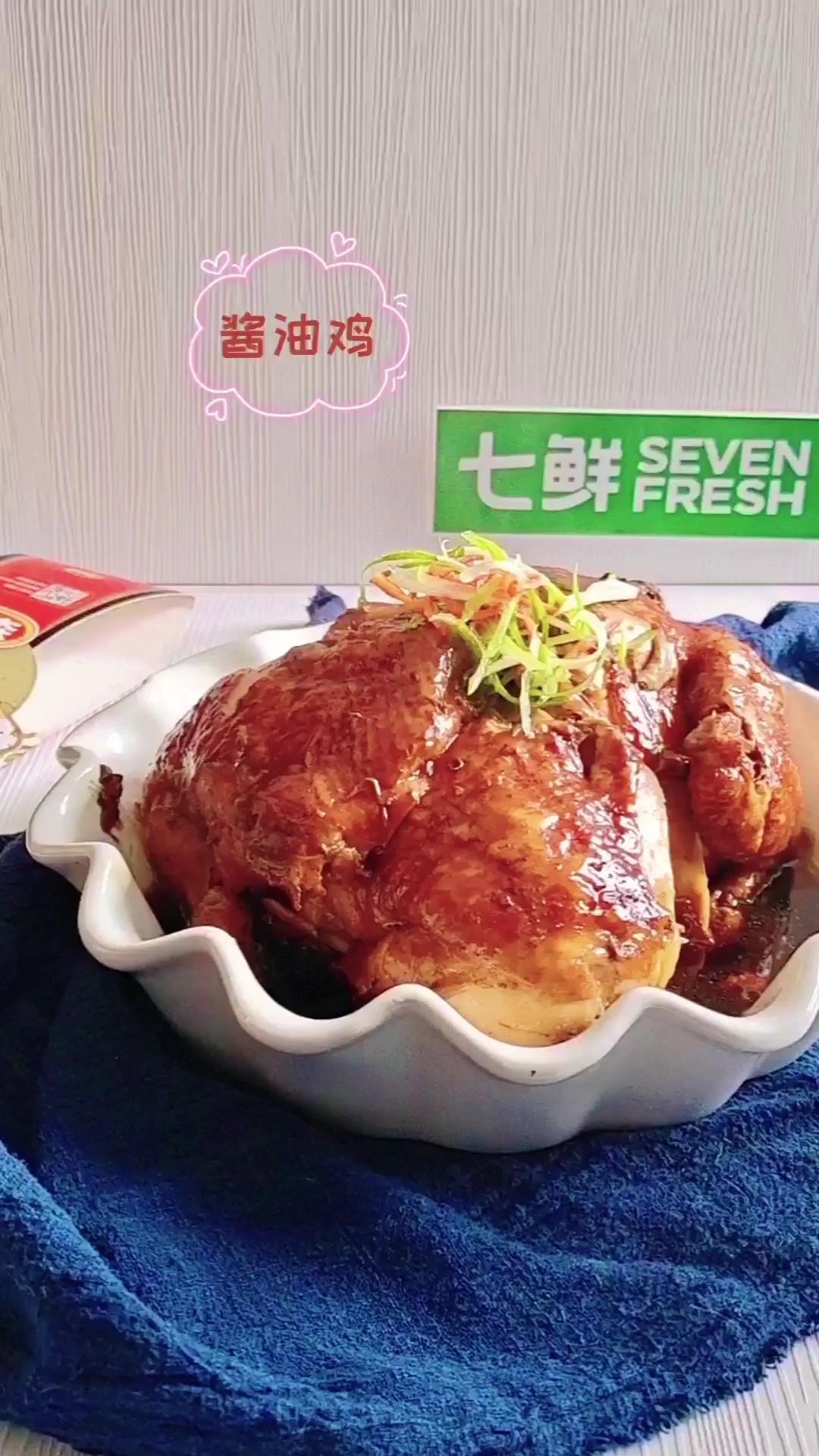 电饭锅一键搞定,懒人做法~酱油鸡
