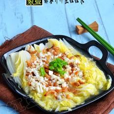 蒜蓉虾米蒸娃娃菜