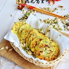 鲜虾怎么炒好吃洋槐花鸡蛋饼的做法