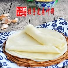 饺子荷叶饼的做法
