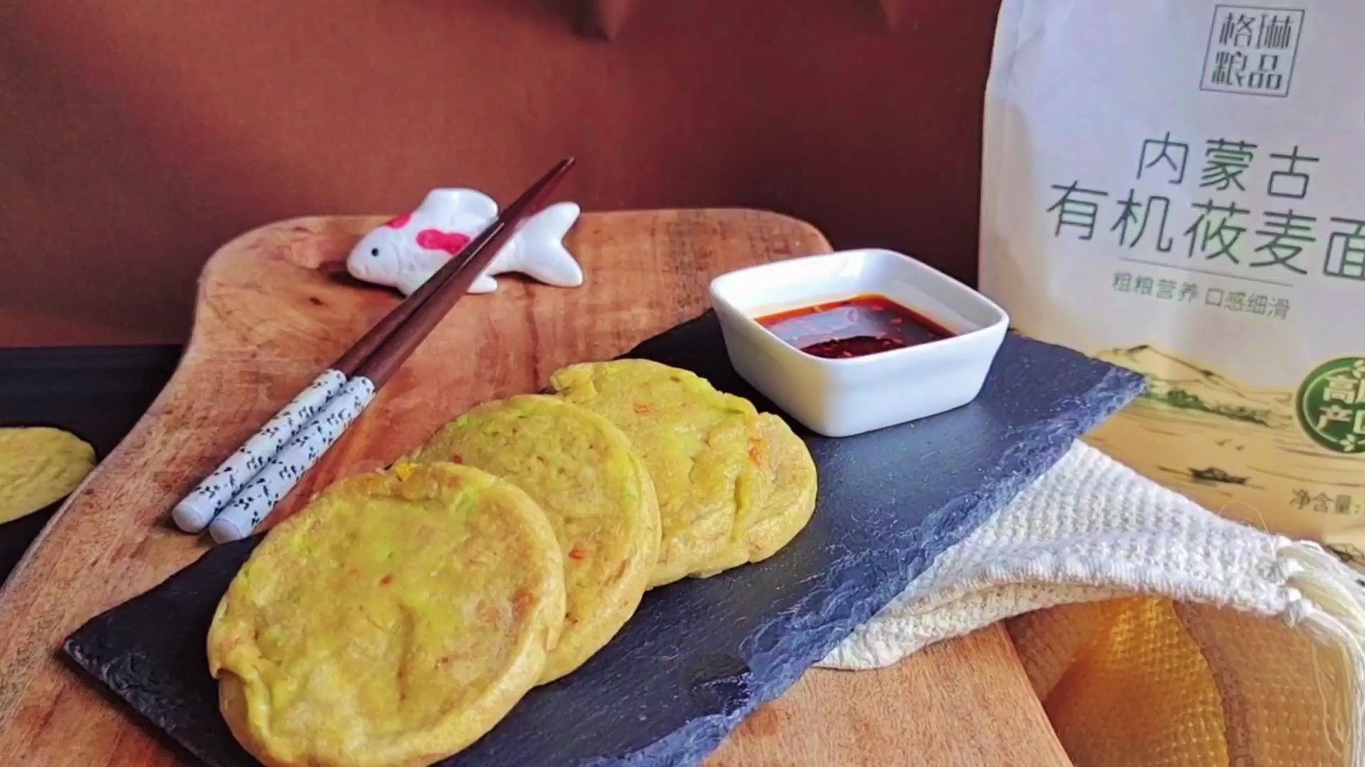 10分钟快手早餐,简单营养无负担:蔬菜莜麦早餐饼的做法