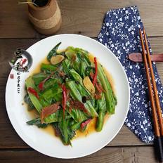 豆豉鲮鱼爆油麦菜