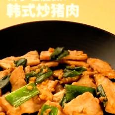 韩式炒猪肉
