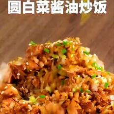 圆白菜酱油炒饭