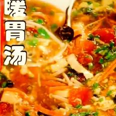 暖胃汤的做法
