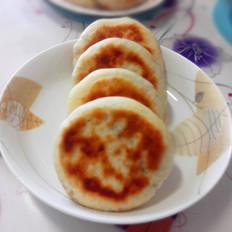 芹菜胡萝卜馅饼