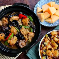 黄焖鸡翅煲·小美的美食