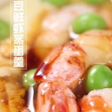 豌豆鲜虾蒸蛋羹