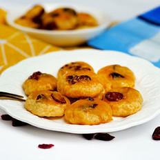 网红蔓越莓奶香小酥饼