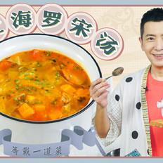 老上海罗松汤