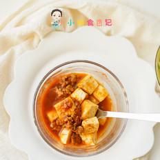 肉末茄汁豆腐