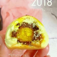 菠萝蛋黄酥