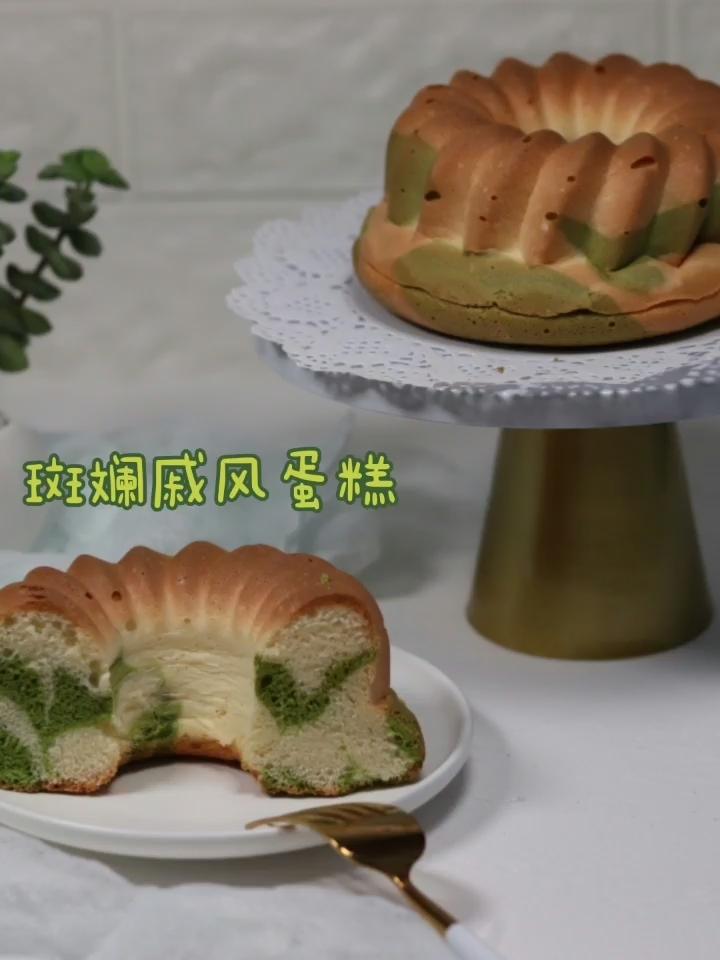 斑斓戚风蛋糕