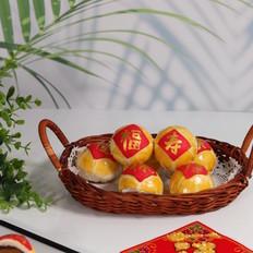 福气蛋黄酥