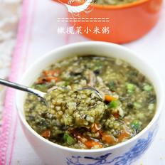 橄榄菜小米粥