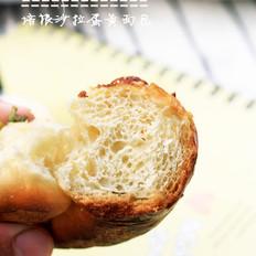 培根沙拉蛋黄面包