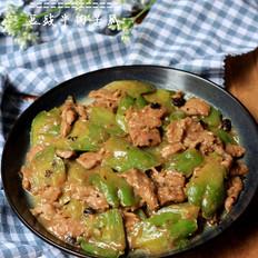 豆豉牛肉苦瓜