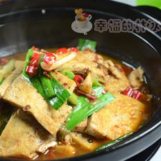 青蒜豆腐煲