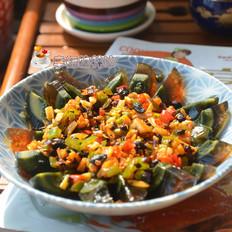 辣椒豆豉拌松花蛋
